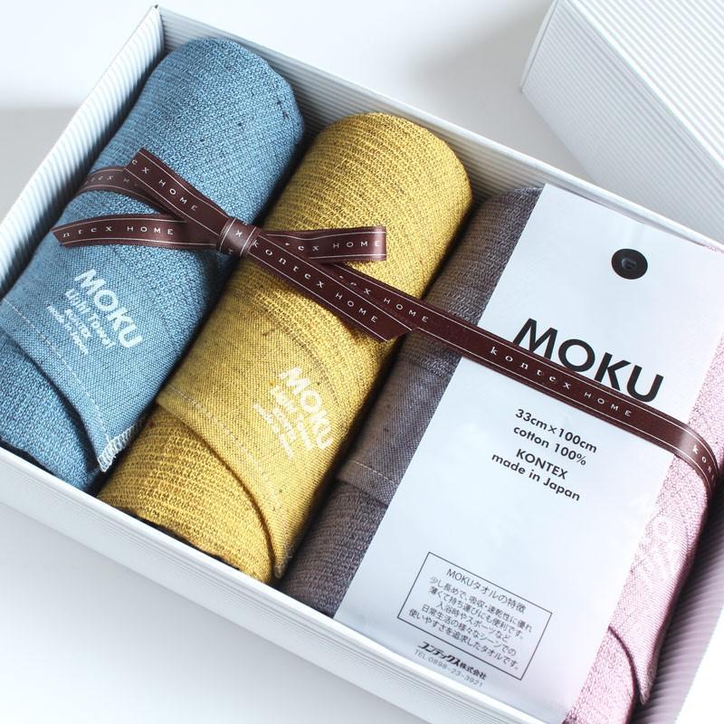 今治タオル コンテックス MOKU モク ギフトセット Imabari Towel Kontex MOKU GiftSet Size M4枚|tanokichi