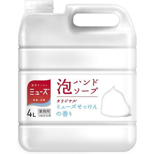 レキットベンキーザー・ジャパン 泡ミューズ オリジナル つめかえ用 業務用 4L 1本