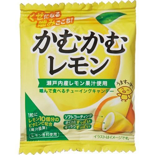 レモン かむ かむ