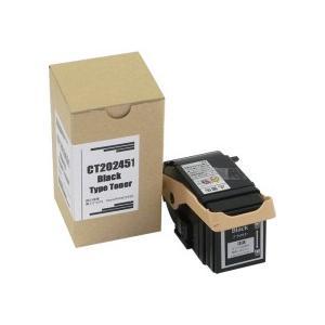 Tuff Stuff Alternator 8112NB; CS144 145 Amp Black for 1994-996 Impala LT1