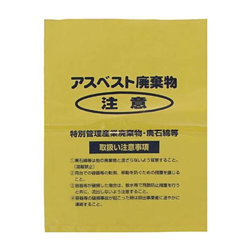 島津商会 回収袋 黄色小(V) 厚み0.15mm A−3 1パック(100枚) (お取寄せ品)