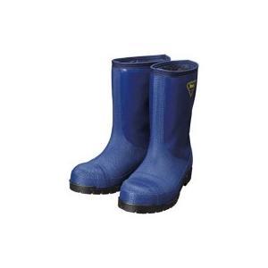 シバタ工業 冷蔵庫用長靴−40℃ NR021 29.0cm ネイビー NR021−29.0 1足 (お取寄せ品)