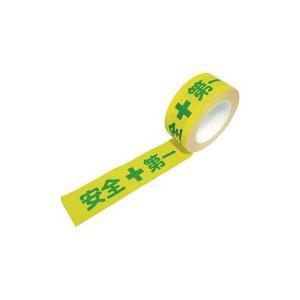日東金属工業 プリントラインテープ E−SDP 50mm×50m 安全第一 50E−SDP23 1巻 (お取寄せ品)