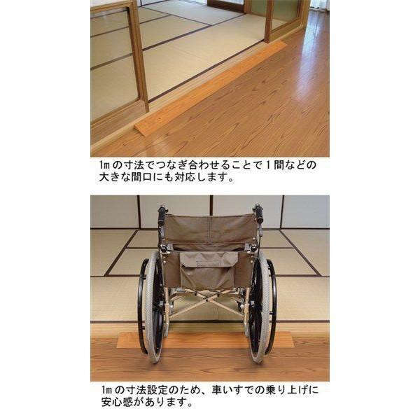 段差スロープ 高さ20mm×長さ760mm 段差スロープEVA #20 535-620 アロン化成 車椅子 車いす バリアフリー 介護用品|tanosinia|02