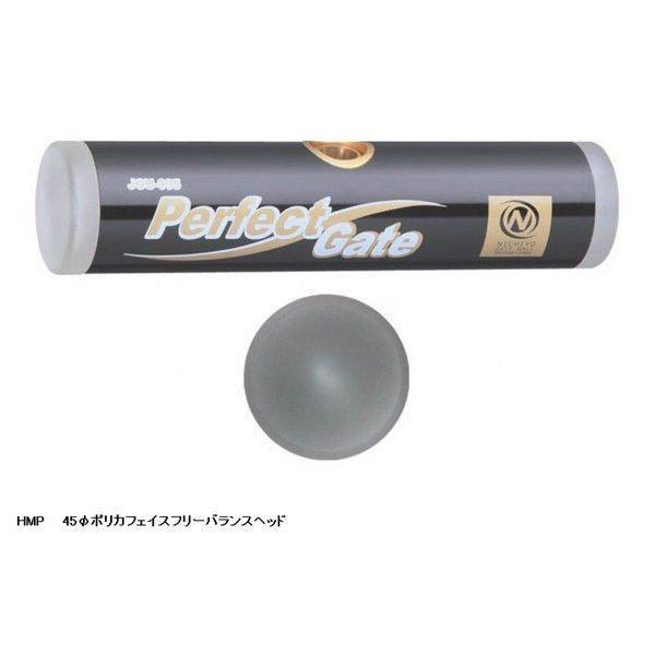ゲートボール ポリカフェイス フリーバランスヘッド Jロック 45φ JHMP ニチヨー Gate ball