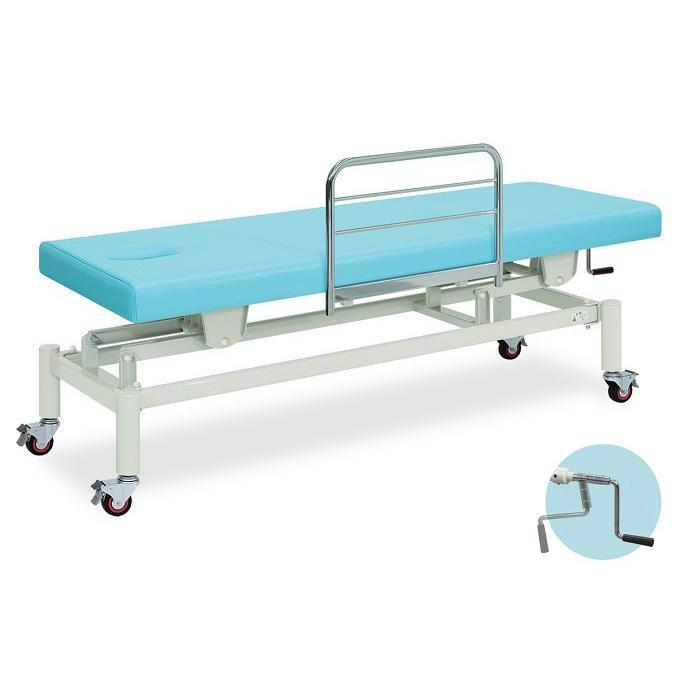 高田ベッド 有孔ひらり TB-148U 整体ベッド マッサージベッド 施術台 整骨院 治療院 リハビリ 訓練台