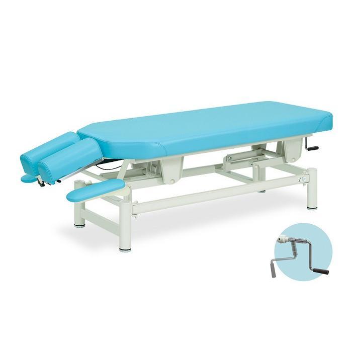 高田ベッド フォーカス TB-1506 整体ベッド マッサージベッド 施術台 整骨院 治療院 リハビリ 訓練台