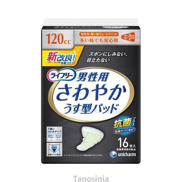 LFさわやかパッド男性用多い時でも安心16枚 1袋  ユニ・チャーム 介護用品|tanosinia