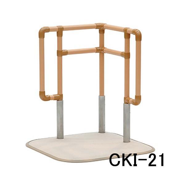 大注目 たちあっぷII でらっくす CKI-21 手すり 介助バー アシストポール 介護用品 立ち上がり補助 矢崎化工, 三川町 753f284f