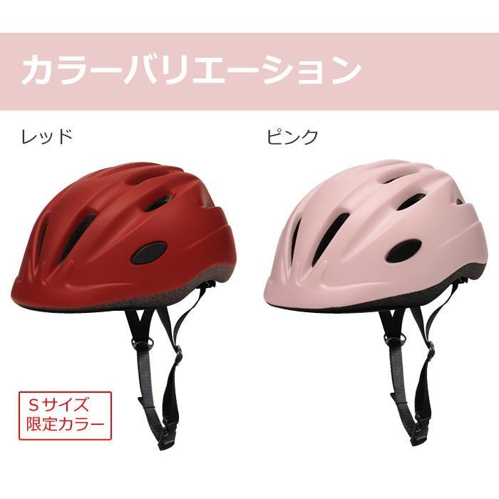 子供用ヘルメット キアーロ T-HB6-3 自転車 一輪車 チャイルドシート子供乗せ ストライダー 幼児 1歳〜3歳(48〜52cm未満)キッズ ジュニア3歳〜6歳(52〜56cm未満) tanpopo 06