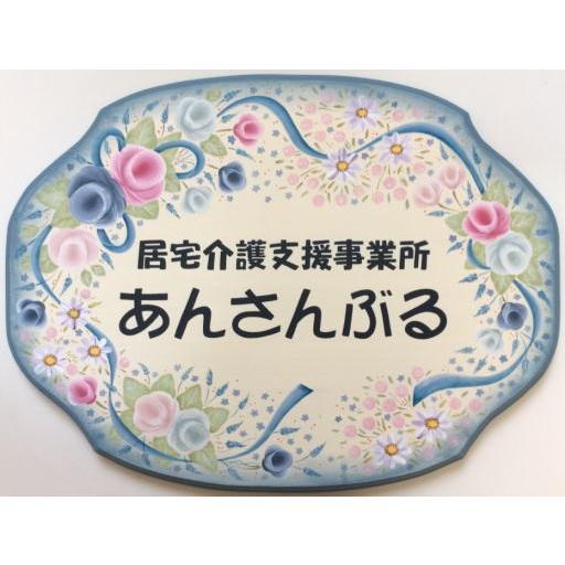 看板 表札 トールペイント おしゃれ おしゃれ おしゃれ 手作り 花 No.7111 ea3