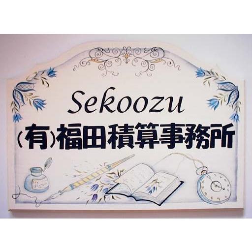 看板 表札 トールペイント おしゃれ 手作り 花 No.7303