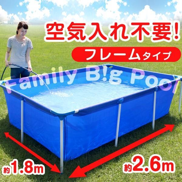 プール ビニールプール 家庭用プール ファミリー 家庭用 大型 頑丈フレーム ビニール 特大 ビッグサイズ 水遊び