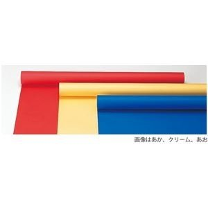 ds-1563066 (まとめ)アーテック ジャンボロール画用紙 【10m】 900mm×10m 110K ホワイト(白) 【×5セット】 (ds1563066)