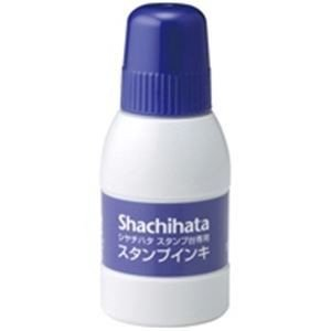 ds-1731250 (業務用100セット) シヤチハタ 補充インキ 小 SGN-40-B 藍 (ds1731250)