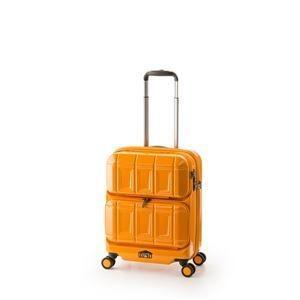 ds-1950532 スーツケース 【オレンジ】 36L 機内持ち込み可 ダブルフロントオープン アジア・ラゲージ 『PANTHEON』 (ds1950532)