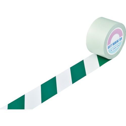トラスコ中山 148124 緑十字 ガードテープ(ラインテープ) 白/緑(トラ柄) 75mm幅×20m
