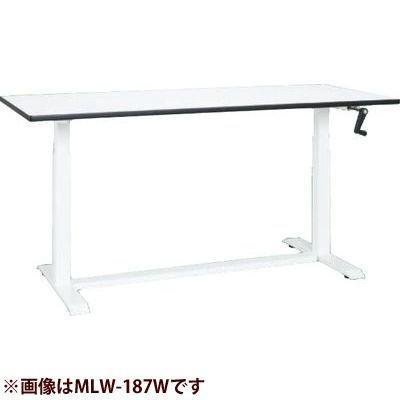 サカエ MLW-157W 手動昇降式作業台 (MLW157W)