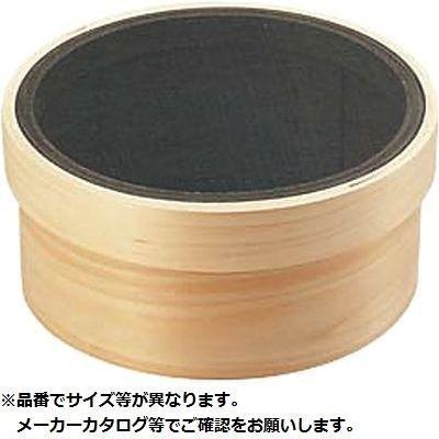 カンダ KND-048075 木枠代用毛裏ごし 荒目 尺 (KND048075)