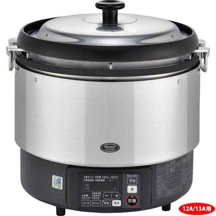 【納期目安:1週間】リンナイ RR-S300G-HB-12A13A 6.0L 業務用ガス炊飯器 涼厨対応 都市ガス(12A13A)用のみ (RRS300GHB12A13A)