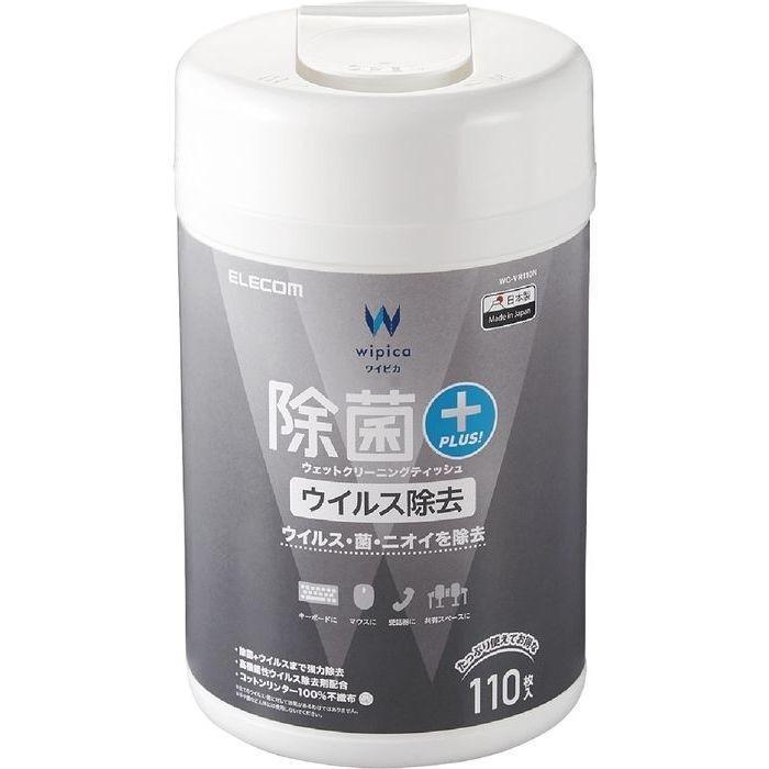 エレコム WC-VR110N 感染対策 ウェットティッシュ ウイルス除去 強力 クリーナー 除菌 消臭 ウイルス除去剤 (WCVR110N)|tantan