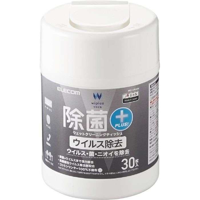 エレコム WC-VR30N 感染対策 ウェットティッシュ ウイルス除去 強力 クリーナー 除菌 消臭 ウイルス除去剤 (WCVR30N)|tantan