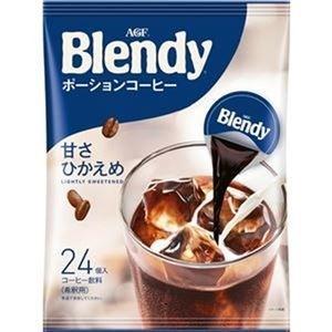 ds-2311028 (まとめ)味の素AGF ブレンディポーションコーヒー 甘さひかえめ 18g 1セット(72個:24個×3袋)【×5セット】 (ds2311028)