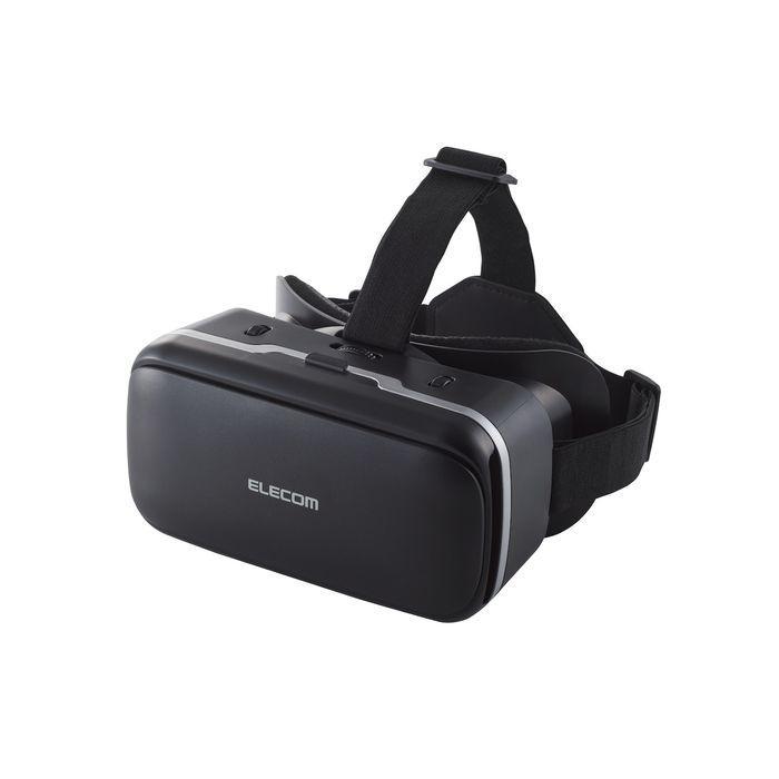 エレコム VRG-D02PBK VRゴーグル DMM_VR動画スターターセット 1000円相当ポイント付与シリアル付|tantan