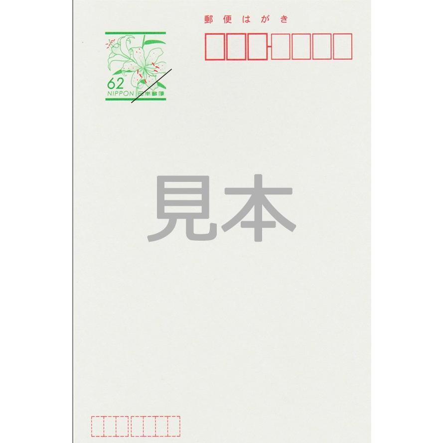 名入れ印刷 63円切手付はがき 16枚 デザイン引越しはがき印刷 デザイン桜ひらひら 名入れ印刷 官製はがきに印刷します|tantanjp|02