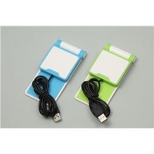 ds-1565499 (まとめ)アーテック USBポート付携帯ホルダー グリーン 【×15セット】 (ds1565499)