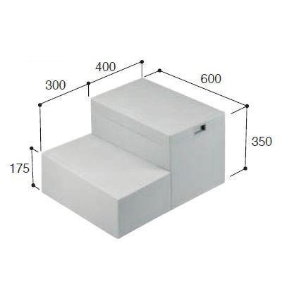 城東テクノ CUB-6040W ハウスステップ ボックスタイプ ボックスタイプ 収納庫なし (CUB6040W)
