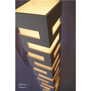 ds-1677188 フロアライト(照明器具/スタンドライト) モダンデザイン スクエア型 スクエア型 スクエア型 〔リビング照明/ダイニング照明/寝室照明〕【電球別売】 (ds1677188) 871
