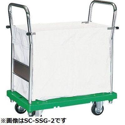 シシクアドクライス MC-SMG-2-AI 運搬台車 ハンドル両袖固定 キャンバスかご付【北海道・沖縄・離島配達不可】 (MCSMG2AI)