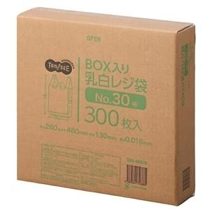 ds-2117341 (まとめ) TANOSEE BOX入レジ袋 乳白30号 ヨコ260×タテ480×マチ幅130mm 1箱(300枚) 【×5セット】 (ds2117341)