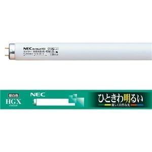 ds-2136608 NEC 蛍光ランプ ライフルックHGX直管グロースタータ形 40W形 3波長形 昼白色 業務用パック FL40SSEX-N/37-X1セット(75本