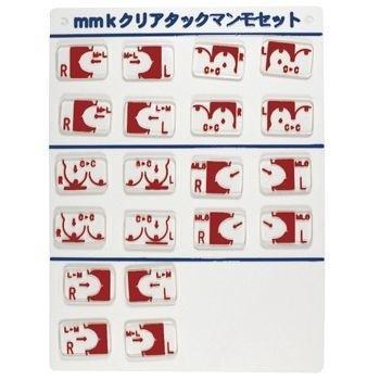 【納期目安:1週間】24-6245-00 クリアタックマンモセット MK-CTMAmmOSET (24624500)