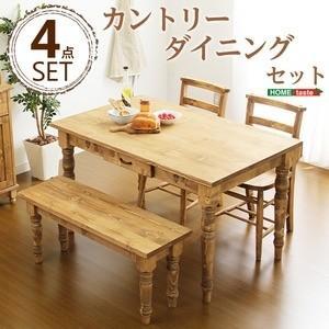 ds-1248388 ds-1248388 カントリー調 ダイニング4点セット 【ナチュラル】 テーブル幅120cm チェア×2脚 ベンチ×1 木製 『Almee アルム』 〔リビング〕