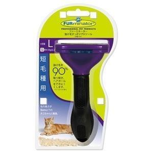 ds-2272791 (まとめ)FURminatorファーミネーター 大型猫 L 短毛種用 1個(ペット用品)【×24セット】 (ds2272791)