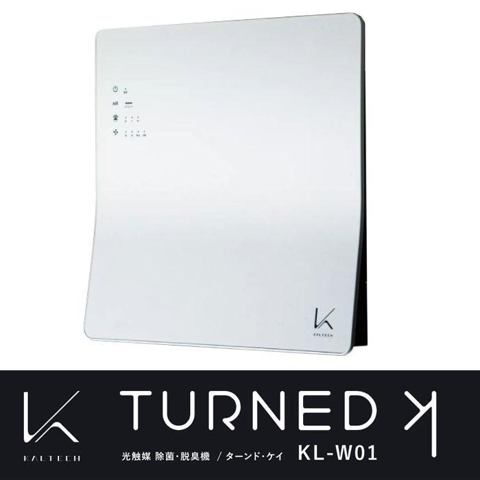 カルテック KL-W01 ターンド·ケイ 空間除菌·脱臭機(壁掛けタイプ) (KLW01)