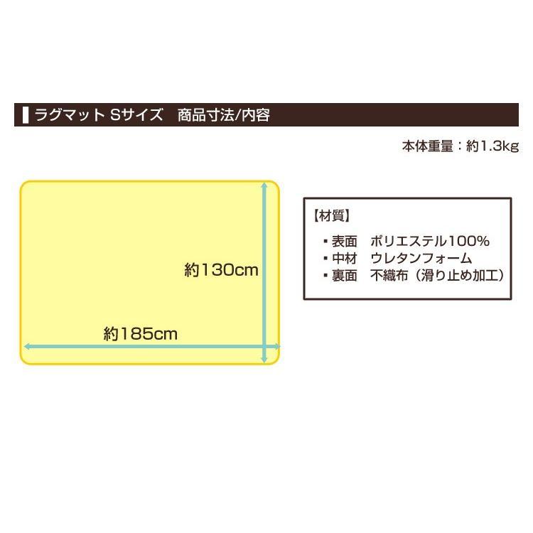 ラグ ラグマット 洗える マット カーペット 北欧 冬 約1.5畳 130×185cm ホットカーペット対応 床暖房対応 Sサイズ|tantobazarshop|12