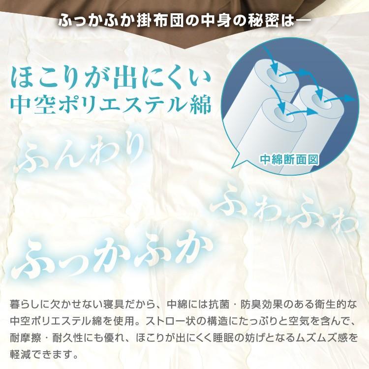 布団 7点セット シングル カバー付き 洗える セット 抗菌 防臭 敷布団 掛布団 枕 送料無料|tantobazarshop|07