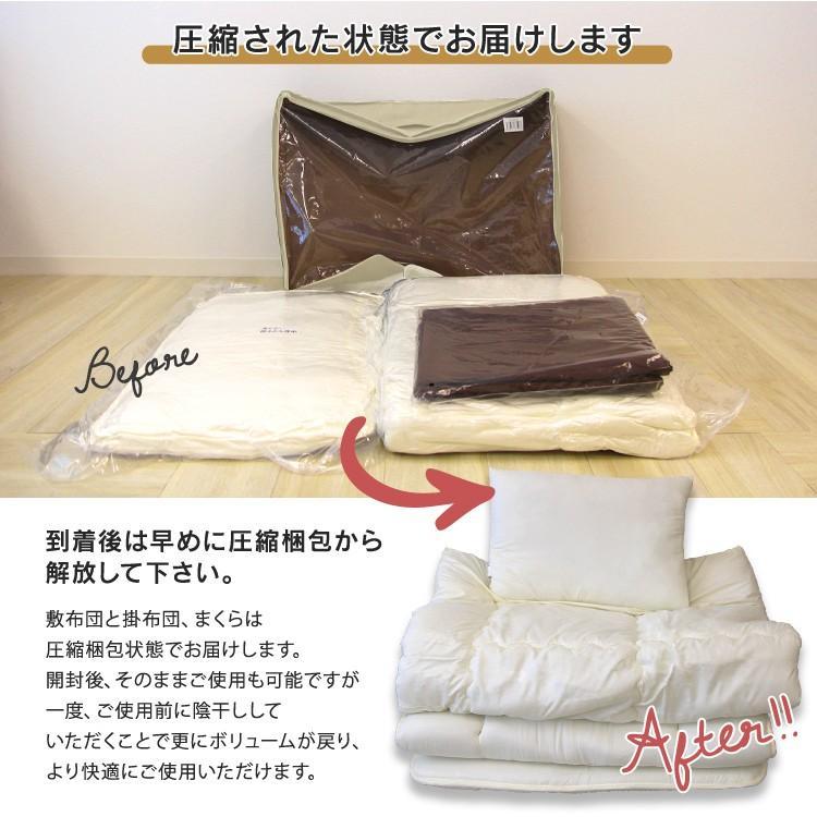 布団 7点セット シングル カバー付き 洗える セット 抗菌 防臭 敷布団 掛布団 枕 送料無料|tantobazarshop|10