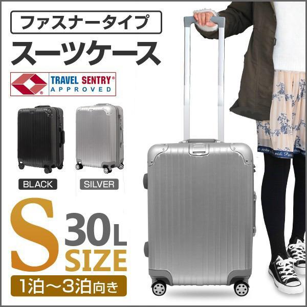 d0ef4e99b5 スーツケース Sサイズ 軽量 ファスナータイプ 小型 1泊〜3泊用 30L ABS ...