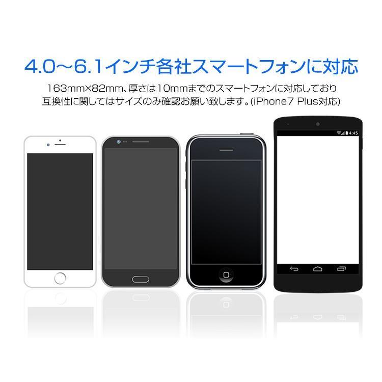 VRゴーグル iPhone Android VR スマホ VR BOX ヘッドセット 3D メガネ ゲーム ゴーグル iPhoneX iPhone8 iPhone7 3DVR 送料無料|tantobazarshop|04