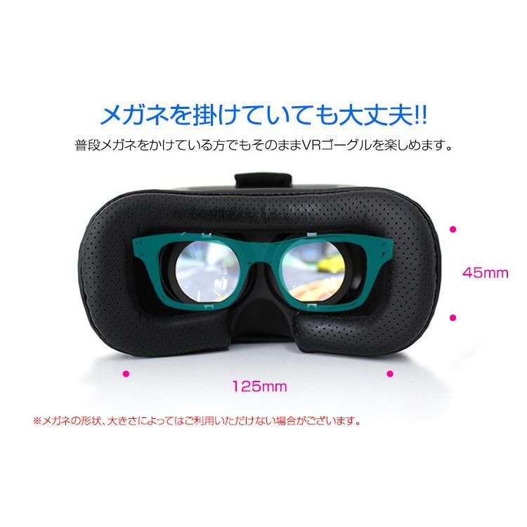 VRゴーグル iPhone Android VR スマホ VR BOX ヘッドセット 3D メガネ ゲーム ゴーグル iPhoneX iPhone8 iPhone7 3DVR 送料無料|tantobazarshop|09