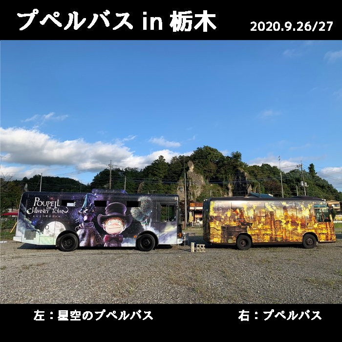 【送料無料】祝!2020年12月映画化! えんとつ町のプペル ポストカード 10枚セット|tanukinomori|04