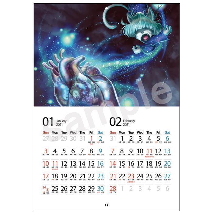 【送料無料】 2021年版オリジナルカレンダー えんとつ町のプペル 展開・見開き時A3サイズ 折りたたみ時A4サイズ 壁掛け 1000円 映画 12月25日公開|tanukinomori|03