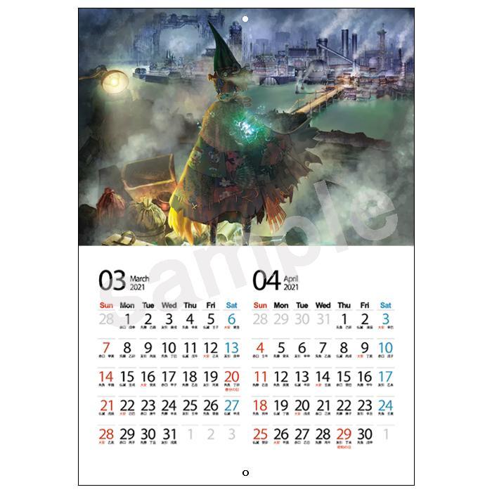【送料無料】 2021年版オリジナルカレンダー えんとつ町のプペル 展開・見開き時A3サイズ 折りたたみ時A4サイズ 壁掛け 1000円 映画 12月25日公開|tanukinomori|04