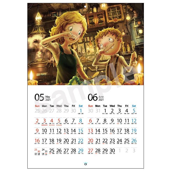 【送料無料】 2021年版オリジナルカレンダー えんとつ町のプペル 展開・見開き時A3サイズ 折りたたみ時A4サイズ 壁掛け 1000円 映画 12月25日公開|tanukinomori|05