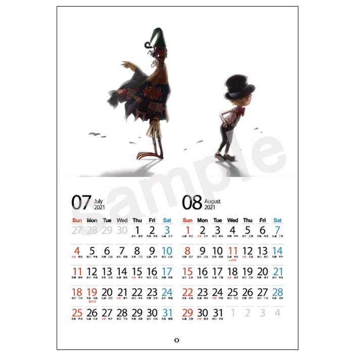 【送料無料】 2021年版オリジナルカレンダー えんとつ町のプペル 展開・見開き時A3サイズ 折りたたみ時A4サイズ 壁掛け 1000円 映画 12月25日公開|tanukinomori|06
